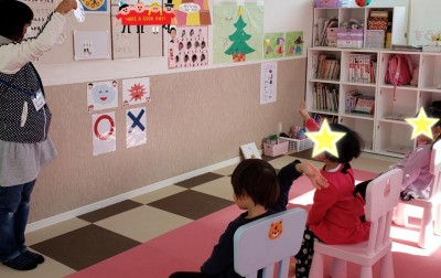 19-11-29-14-05-16-700_deco.jpg