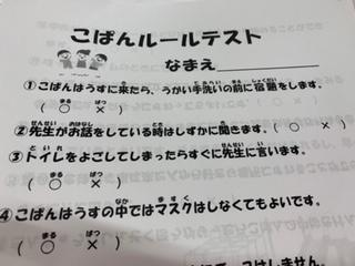 IMG_7781.JPG